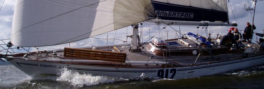 ЯСВ Флагман Парусная яхта Альбатрос